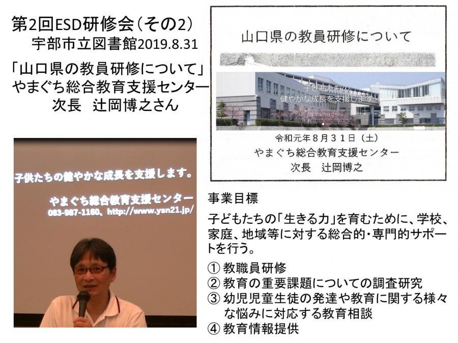 石川 県 教員 総合 研修 センター